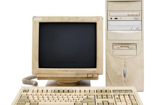 Sinais Para Trocar seu Computador