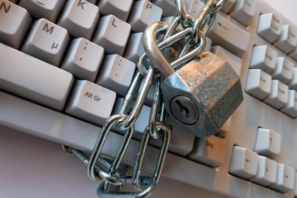 Como Navegar na Internet Sem Deixar Rastros